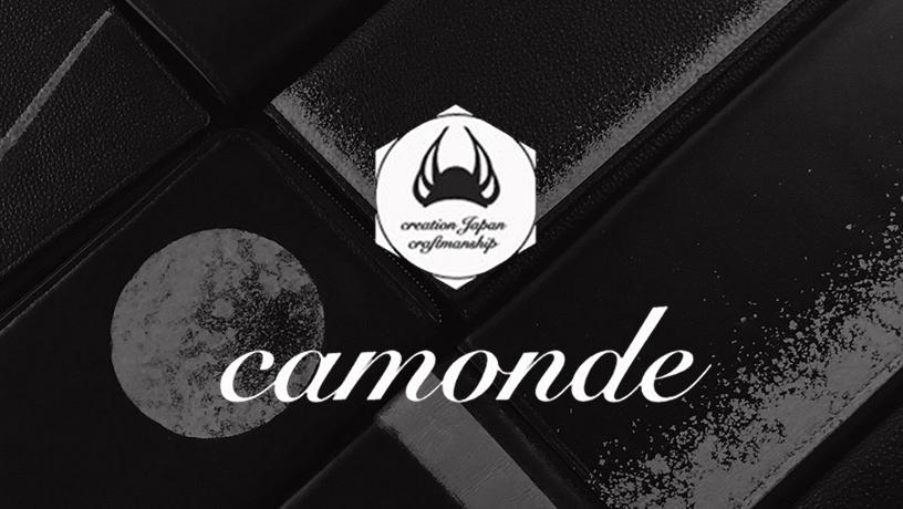 camonde(カモンド)