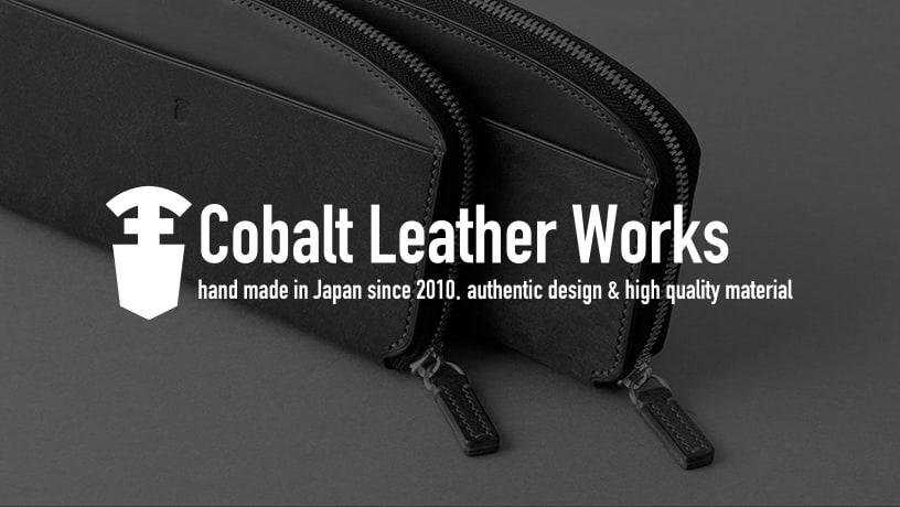 Cobalt Leather Works(コバルトレザーワークス)