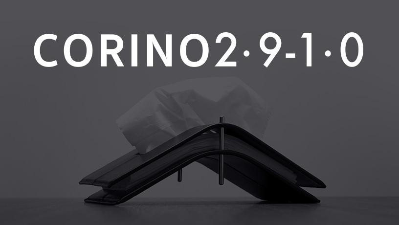 CORINO2.9-1.0(コリノ2910)