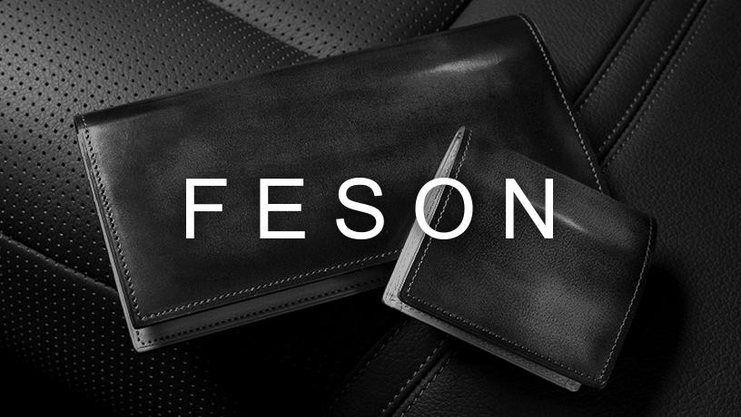 FESON(フェソン)