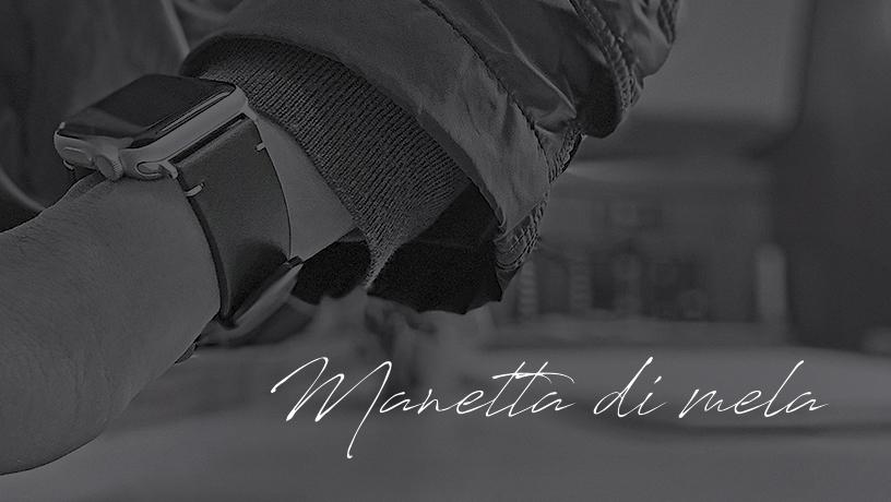 Manetta di mela(マネッタディメーラ)