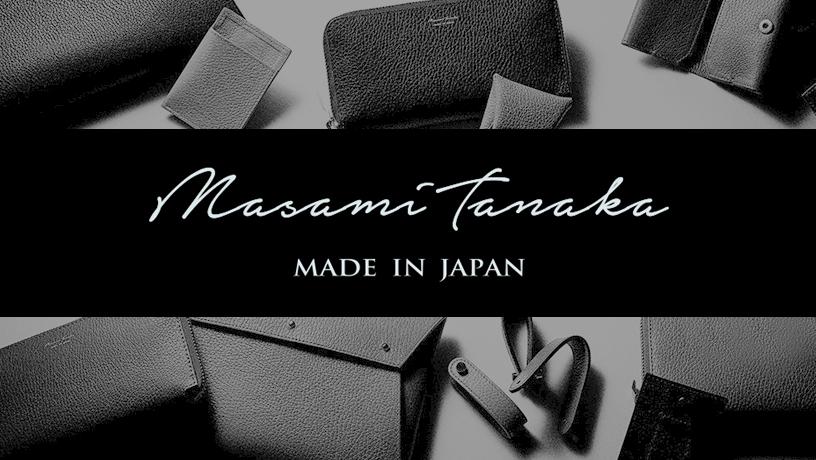 MASAMI TANAKA(マサミタナカ)