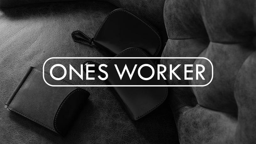 ONES WORKER(ワンズワーカー)
