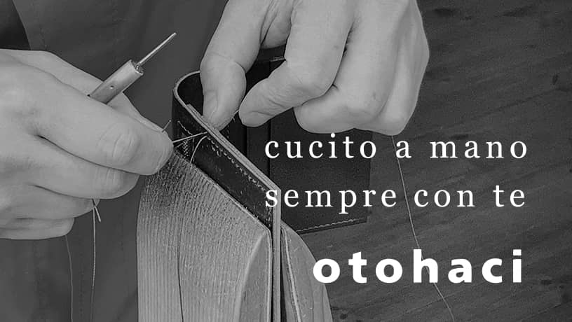 otohaci(オトハチ)