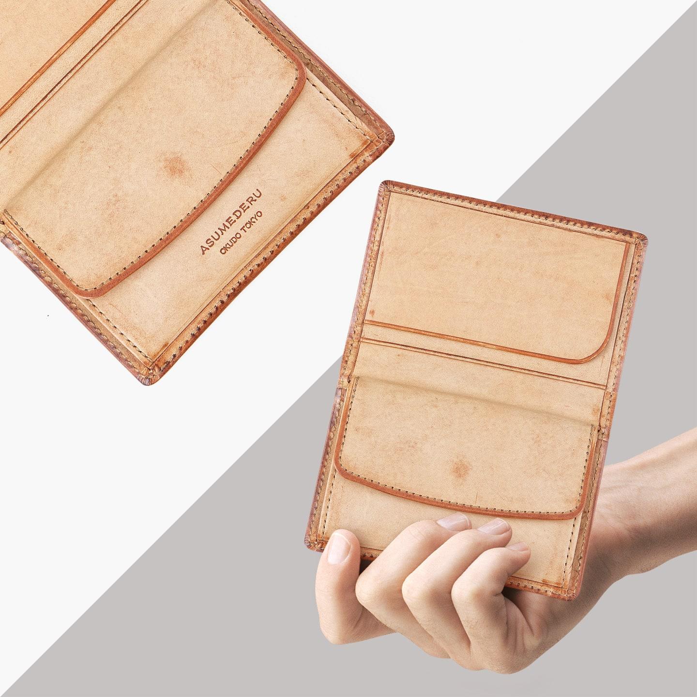 フキオロシ 二つ折り財布(フラグメント)