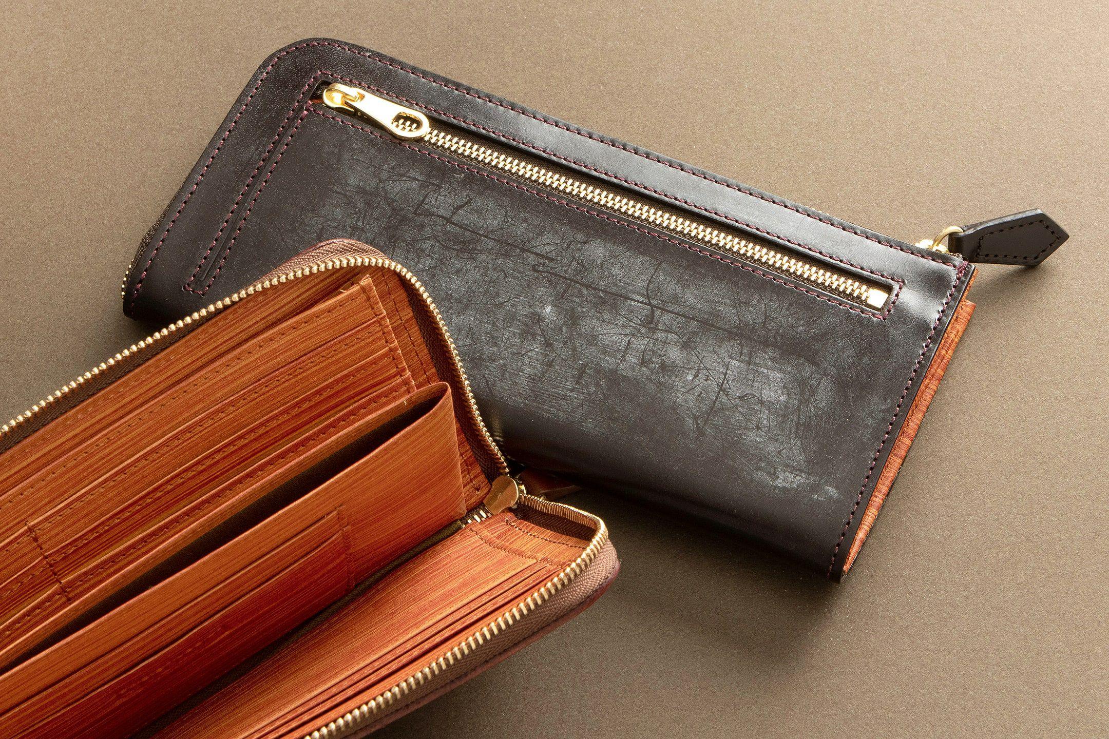 ブライドル L字ジップ長財布