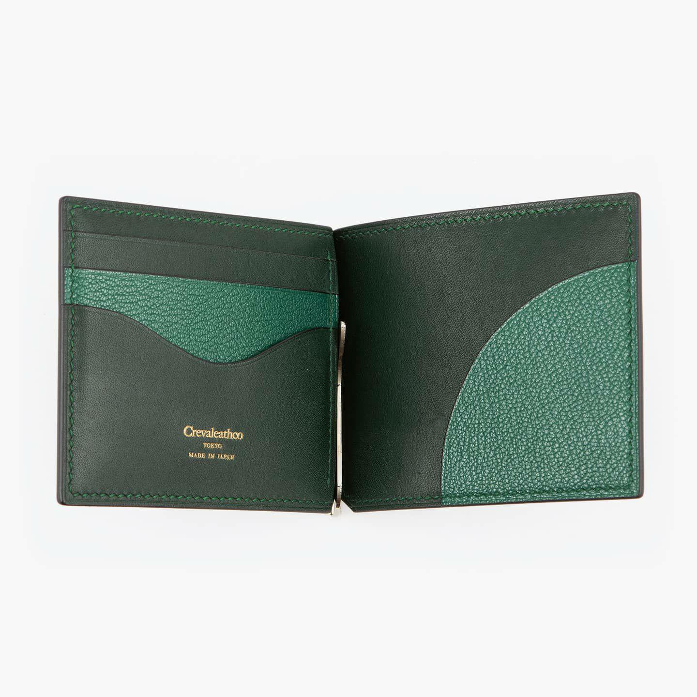 内装(国産牛革):Green / 内装装飾(シェーブル):Dark Green / 金具:Silver